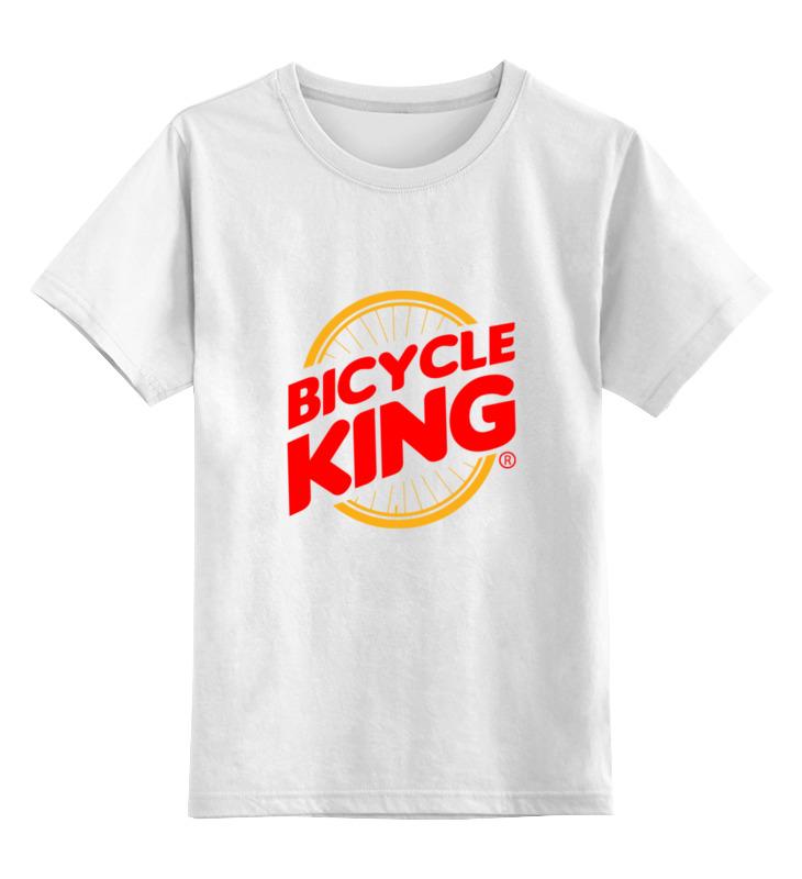 Детская футболка классическая унисекс Printio Велосипедный  король deroace велосипедный цепной стальной замок для электрокара электро мотороллера мотора