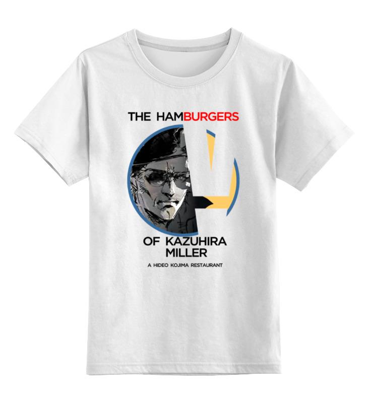 Детская футболка классическая унисекс Printio The hamburgers of kazuhira miller майка классическая printio the hamburgers of kazuhira miller