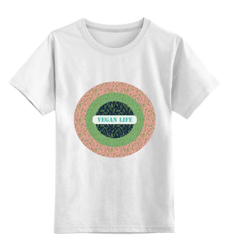 Детская футболка классическая унисекс Printio Vegan life afro vegan