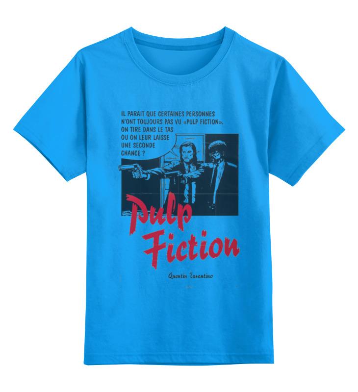 Детская футболка классическая унисекс Printio Pulp fiction fiction