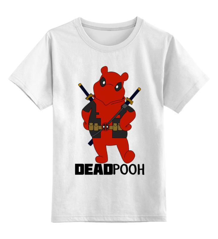 Детская футболка классическая унисекс Printio Винни дэдпул детская футболка классическая унисекс printio винни пух