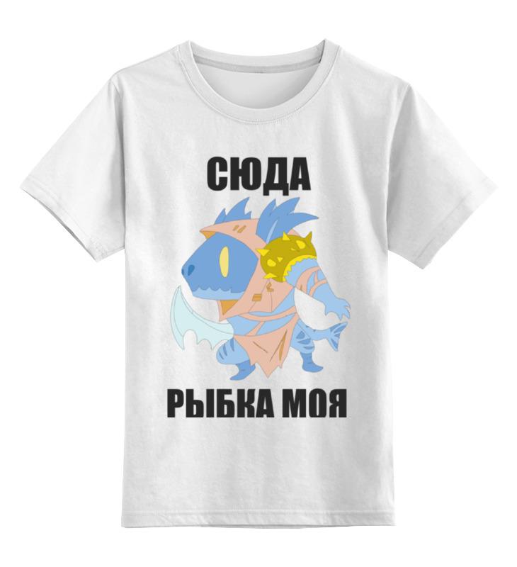 Детская футболка классическая унисекс Printio Фан арт сларк детская футболка классическая унисекс printio рыбка