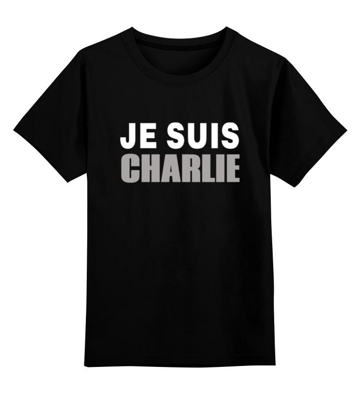 Детская футболка классическая унисекс Printio Je suis charlie