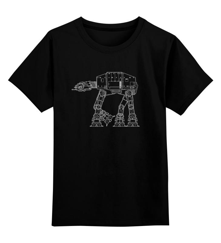 Детская футболка классическая унисекс Printio At-at walker. звёздные войны лонгслив printio at at walker звёздные войны