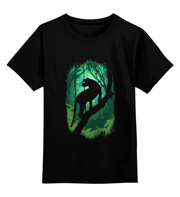 Детская футболка классическая унисекс Printio Багира (пантера) футболка классическая printio багира