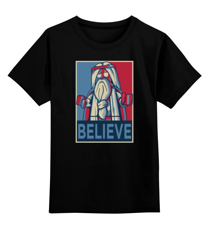 Детская футболка классическая унисекс Printio Лего иисус детская футболка классическая унисекс printio лего lego
