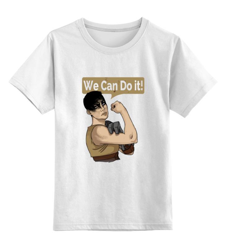 Детская футболка классическая унисекс Printio Фуриоза (безумный макс) макс игнатов детская любовь