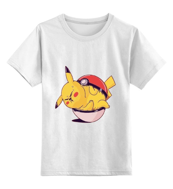 Детская футболка классическая унисекс Printio Fat pikachu сумка printio fat pikachu