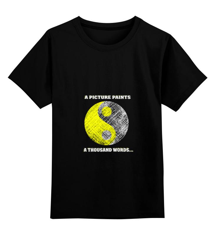 Детская футболка классическая унисекс Printio Proverb детская футболка классическая унисекс printio инь ян