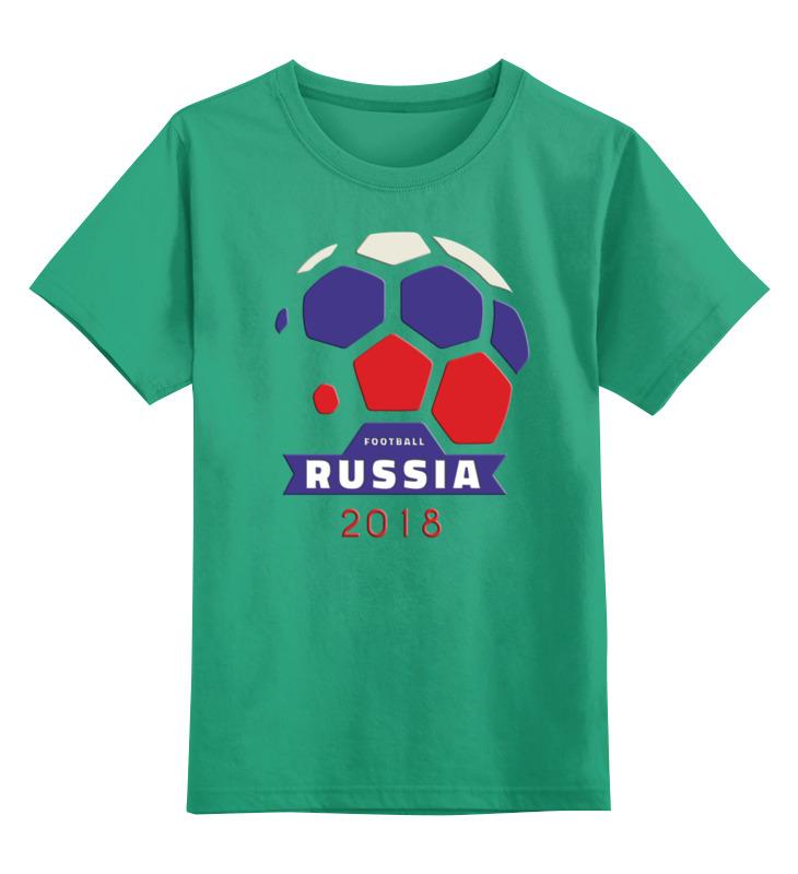 Printio Football russia цена и фото