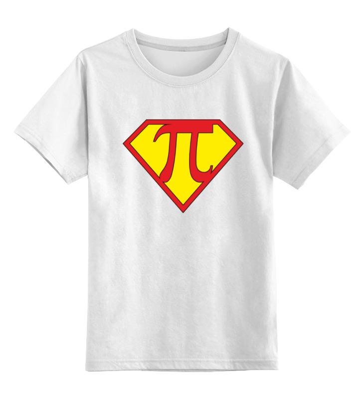 Детская футболка классическая унисекс Printio Супер пи мен футболка стрэйч printio супер пи super pi