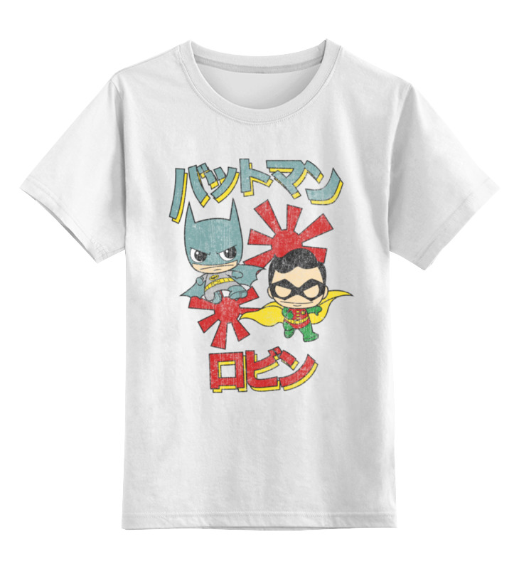 Детская футболка классическая унисекс Printio Бэтмен и робин