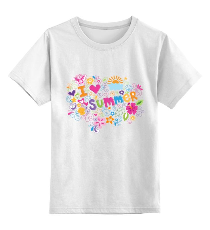Детская футболка классическая унисекс Printio Я люблю лето власова мария я люблю жизнь