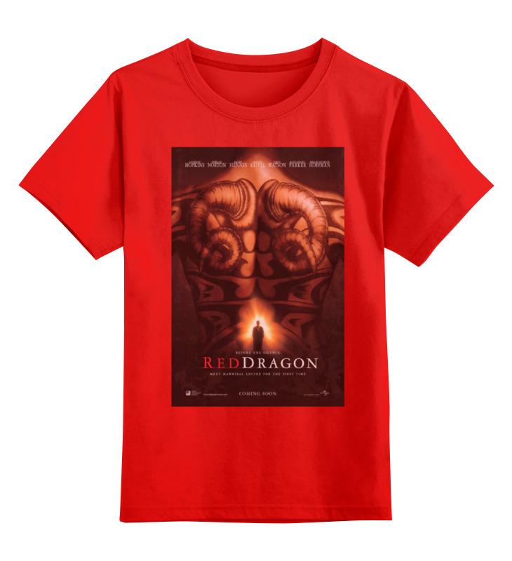 Детская футболка классическая унисекс Printio Red-dragon / красный дракон майка классическая printio дракон dragon
