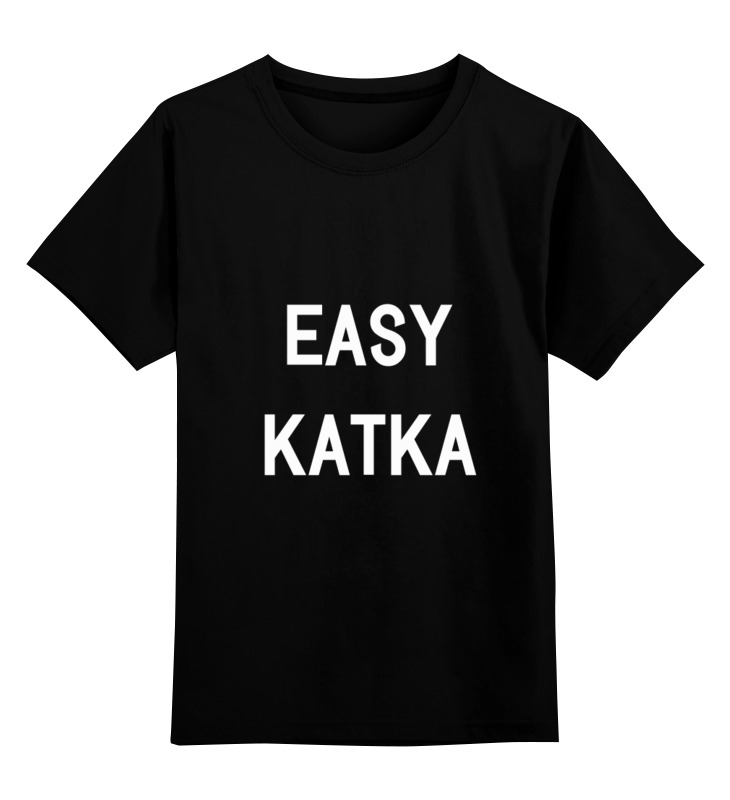Детская футболка классическая унисекс Printio Easy katka футболка классическая printio 62 2% в саратове