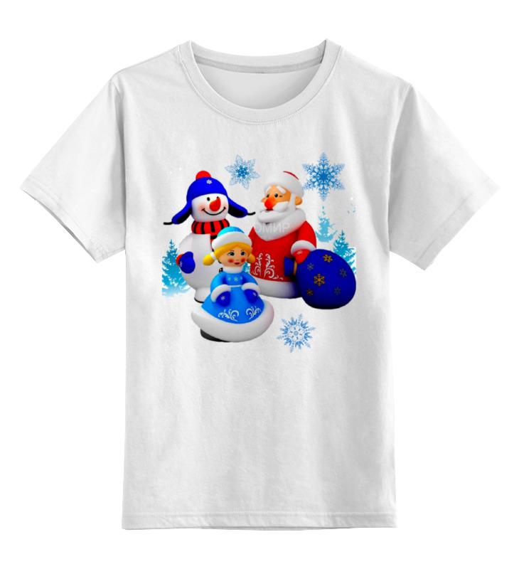 Детская футболка классическая унисекс Printio Дед мороз.снегурочка.новый год.снеговик. детская футболка классическая унисекс printio дед мороз