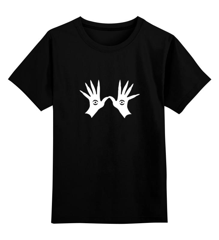 Детская футболка классическая унисекс Printio Рука с глазами (лабиринт фавна) детская футболка классическая унисекс printio лабиринт qhd