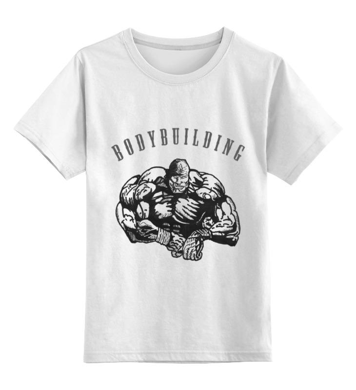 Детская футболка классическая унисекс Printio Бодибилдер обувь для легкой атлетики health 160