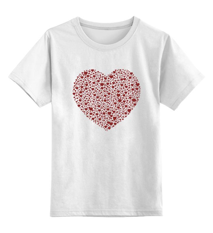 Детская футболка классическая унисекс Printio Сердца в сердце серая ebsd image