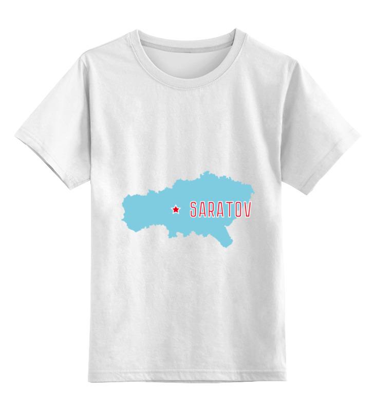 Детская футболка классическая унисекс Printio Саратовская область. саратов