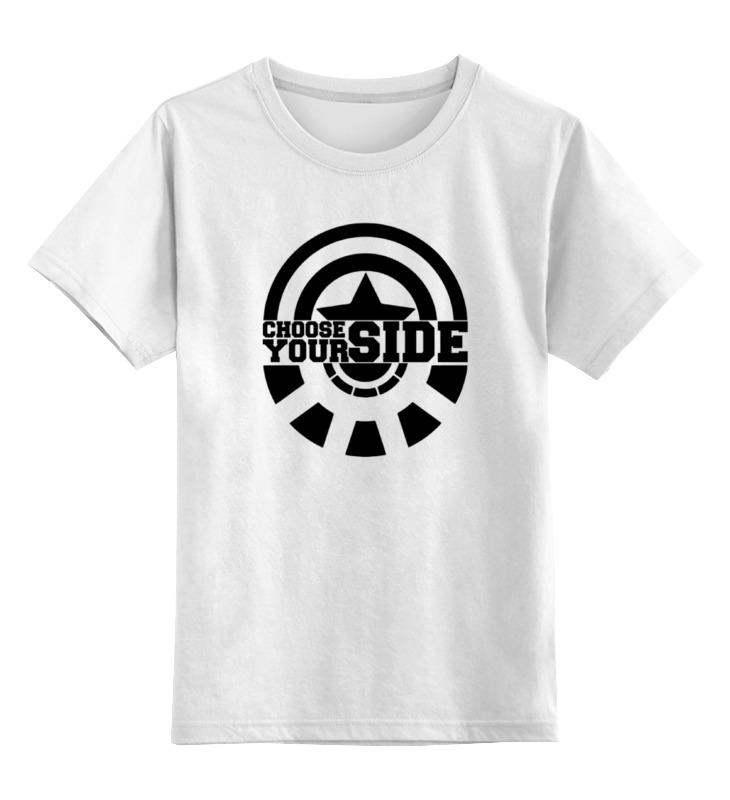 Детская футболка классическая унисекс Printio Капитан америка и железный человек капитан детская и взрослая модульная мебель мдф