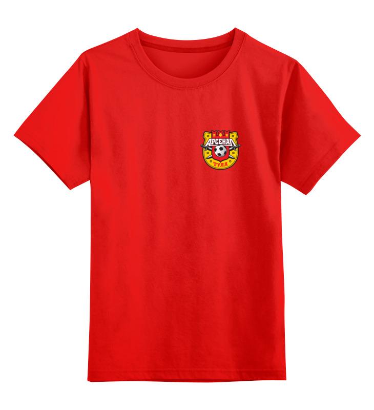 Детская футболка классическая унисекс Printio Фк арсенал тула толстовка wearcraft premium унисекс printio фк арсенал тула