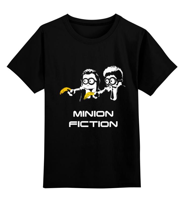 Детская футболка классическая унисекс Printio Minion fiction