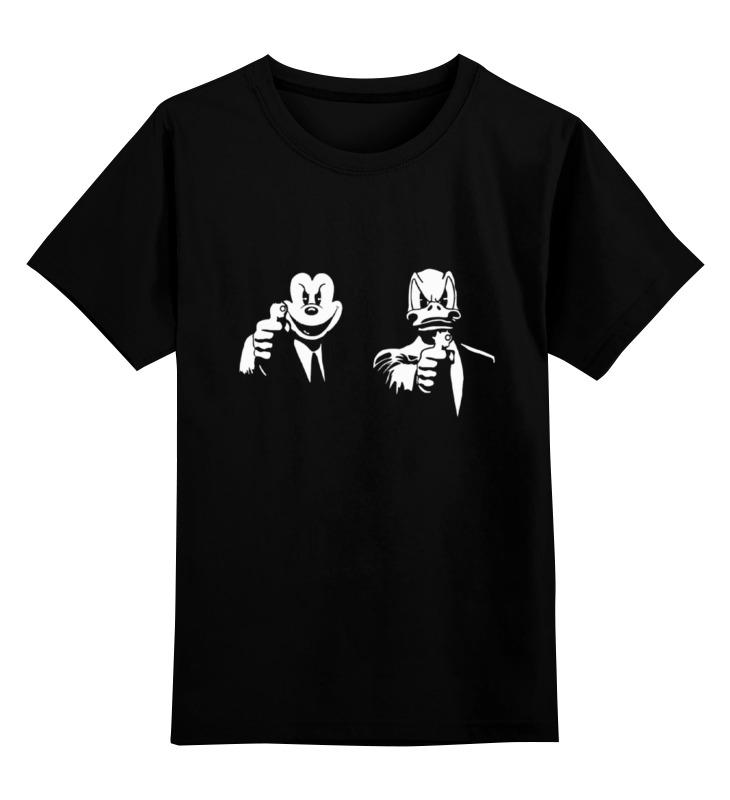Детская футболка классическая унисекс Printio Чё ты сказал? футболка классическая printio я покажу тебе мир