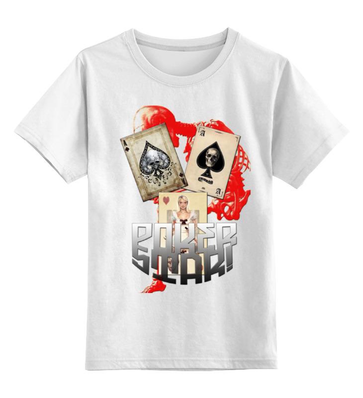 Детская футболка классическая унисекс Printio Звезда покера сумка printio звезда покера
