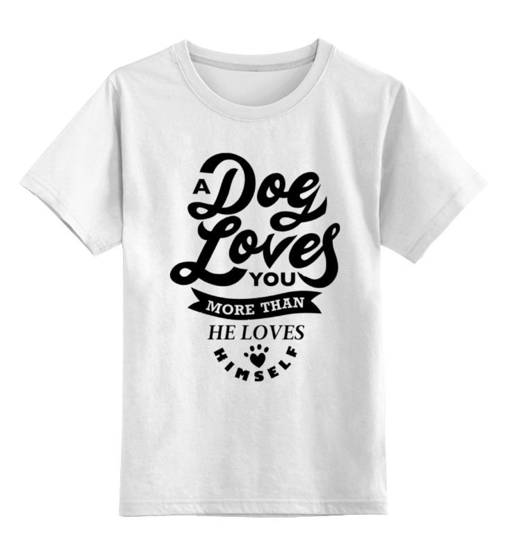 Детская футболка классическая унисекс Printio Собаки любят футболка классическая printio gta 5 dog