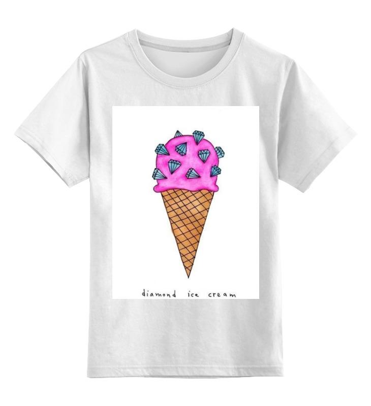 Детская футболка классическая унисекс Printio Diamond ice cream детская футболка классическая унисекс printio ice cream