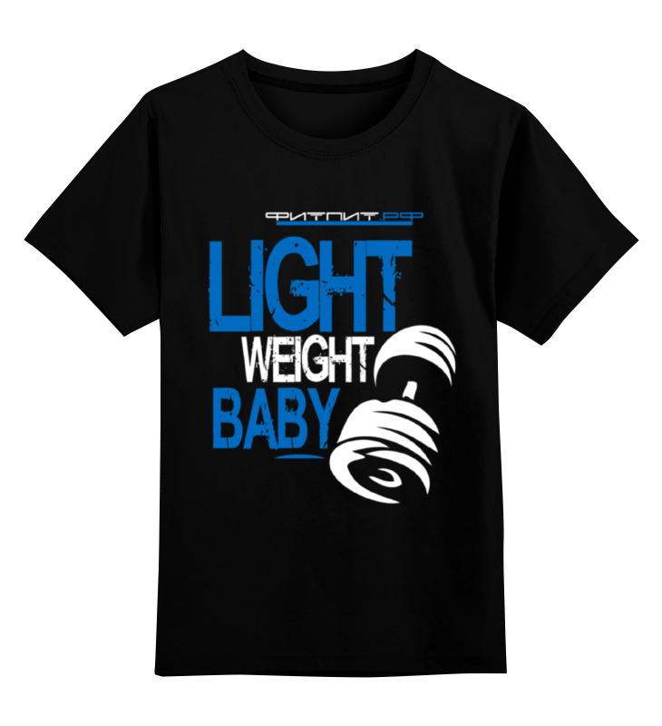 Детская футболка классическая унисекс Printio Фитпит.рф - спортивное питание спортивное питание