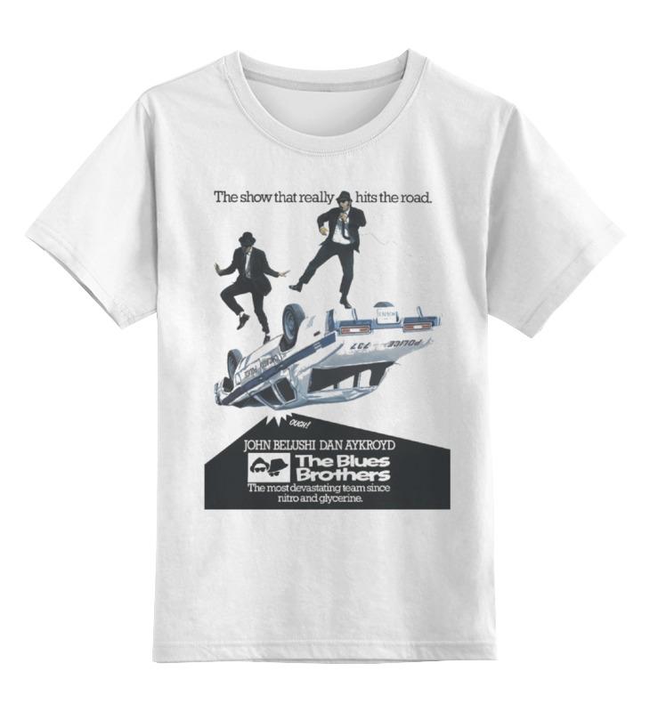 Детская футболка классическая унисекс Printio The blues brothers гитарный комбоусилитель roland blues cube stage