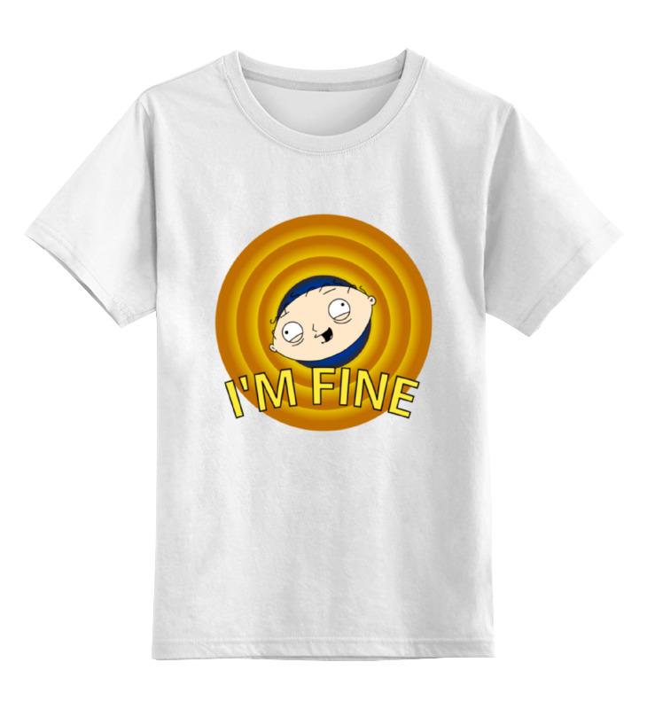 Детская футболка классическая унисекс Printio Гриффин детская футболка классическая унисекс printio питер гриффин