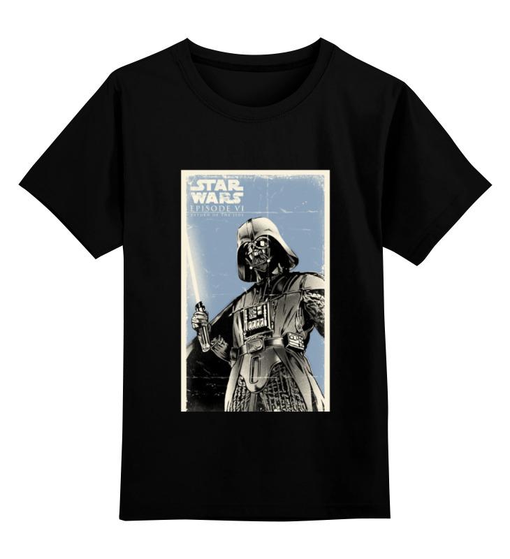 Детская футболка классическая унисекс Printio Звёздные войны андерсон к звёздные войны полная история