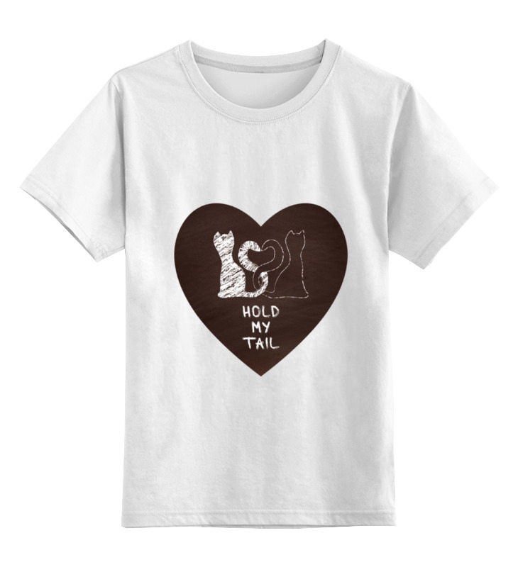 Детская футболка классическая унисекс Printio Держи мой хвост подарочные коробочки в виде сердца