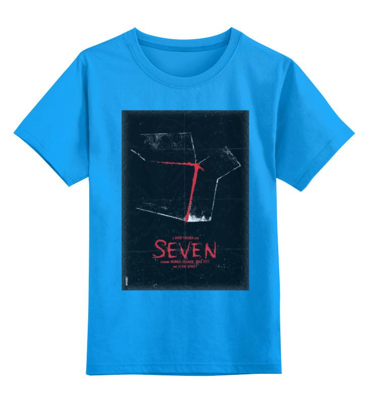 Детская футболка классическая унисекс Printio Seven / семь hero seven футболка