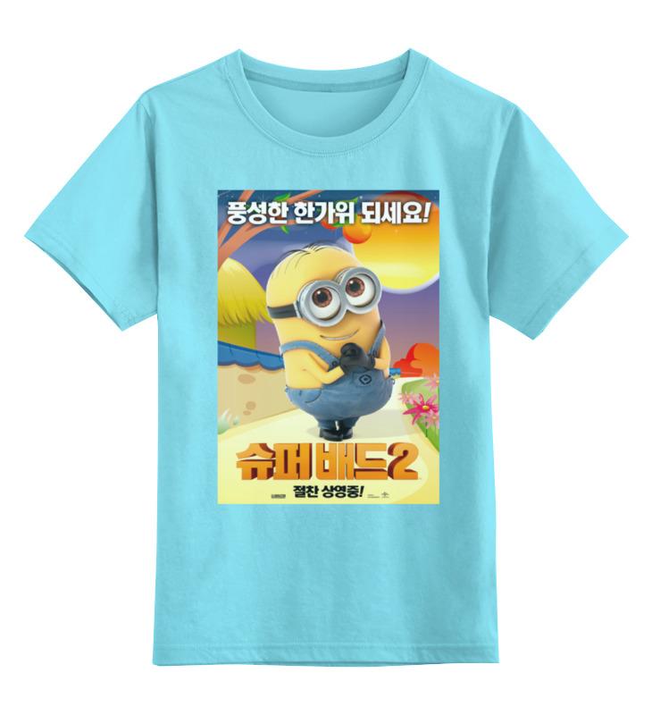 Детская футболка классическая унисекс Printio Despicable me / гадкий я / миньоны despicable me the junior novel
