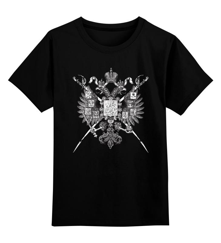Детская футболка классическая унисекс Printio До смерти борись за истину цена