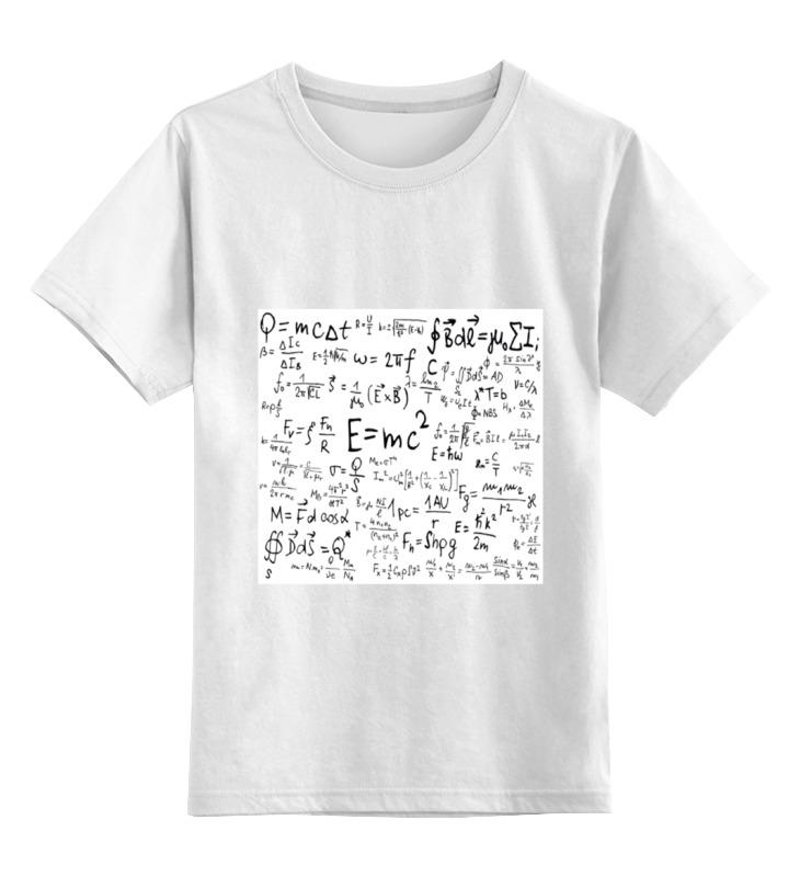 Детская футболка классическая унисекс Printio Формулы по физике сумка printio формулы по физике