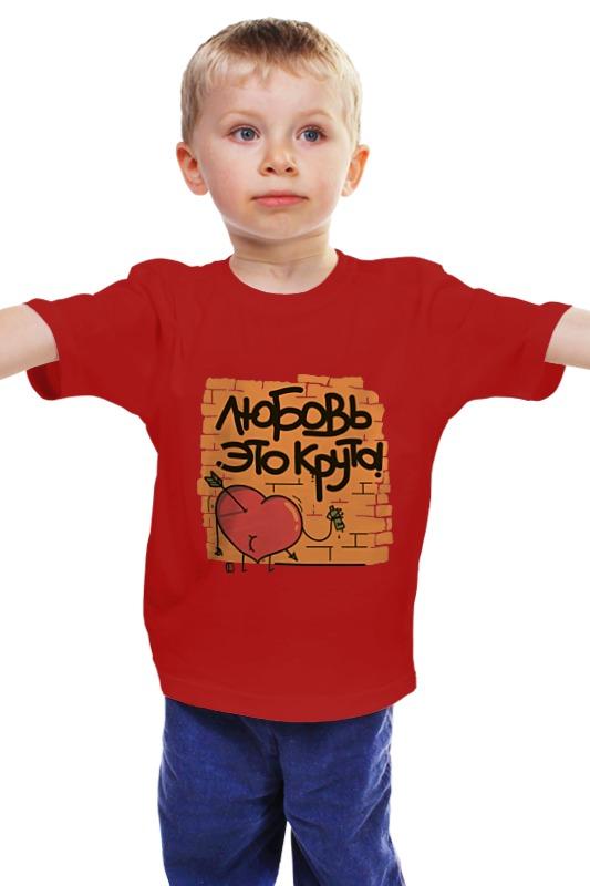 Детская футболка классическая унисекс Printio Любовь! детская футболка классическая унисекс printio мачете