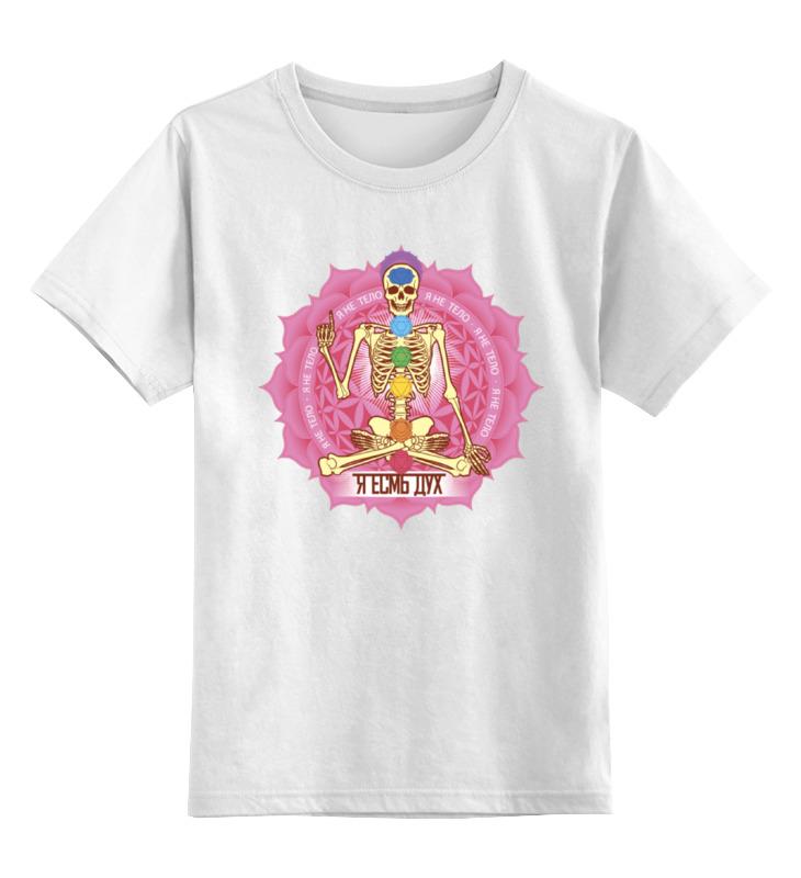 Детская футболка классическая унисекс Printio Транс