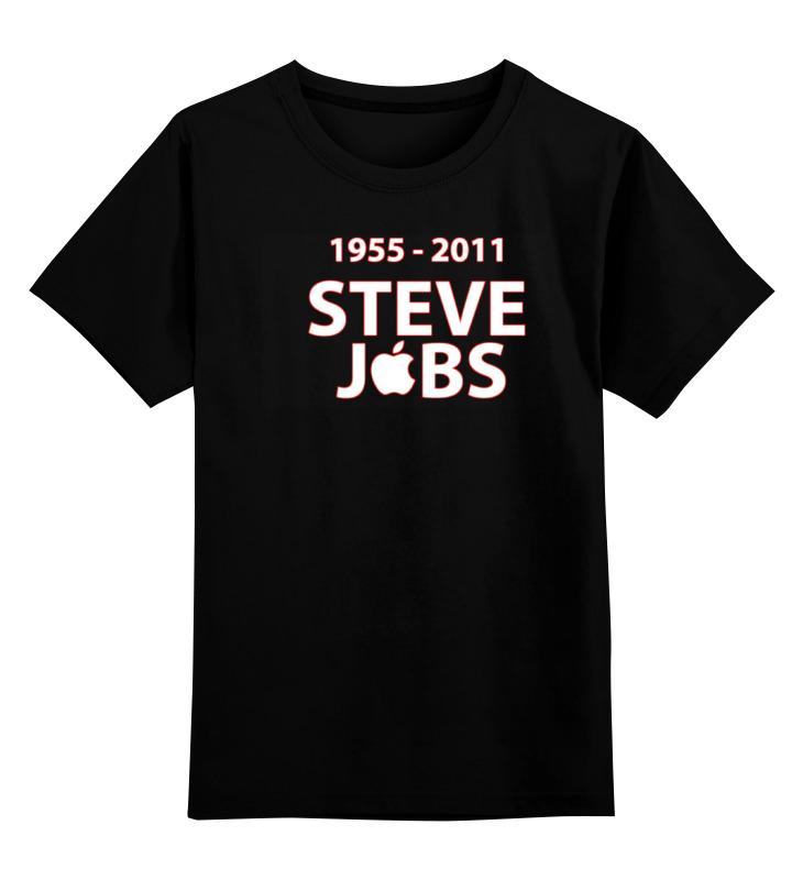 лучшая цена Printio Steve jobs