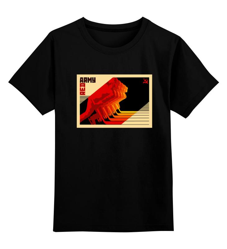 Детская футболка классическая унисекс Printio Красная армия ретро исаев а в пять кругов ада красная армия в котлах