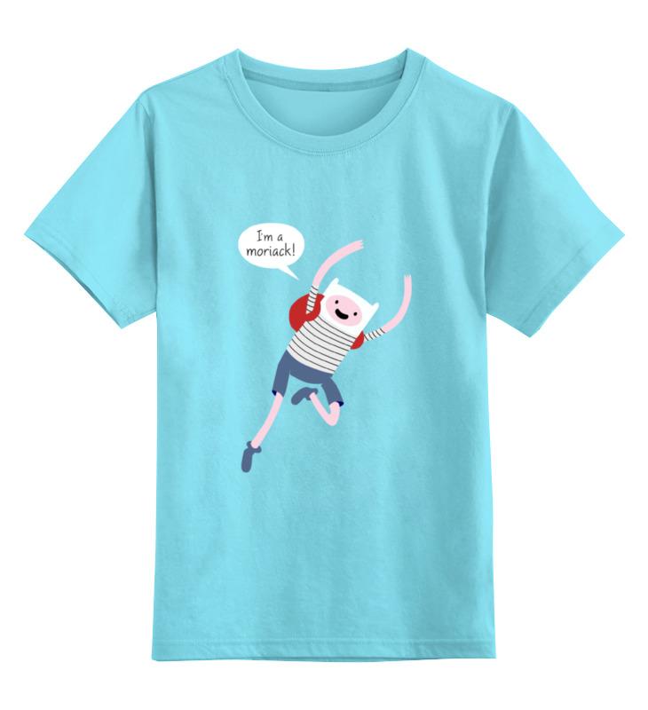 Детская футболка классическая унисекс Printio Я моряк футболка классическая printio я покажу тебе мир