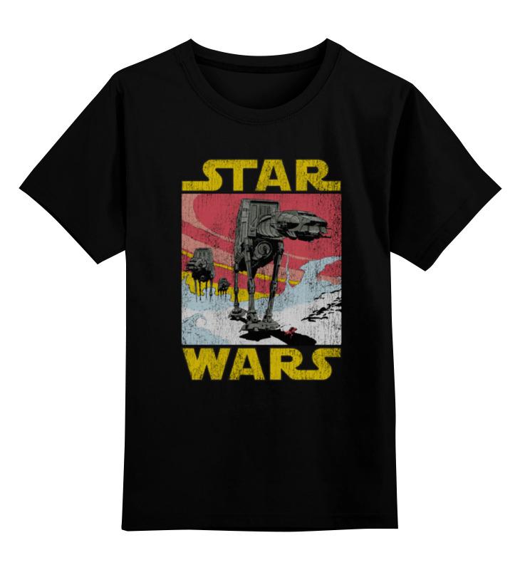 Детская футболка классическая унисекс Printio Шагоход at-at все цены