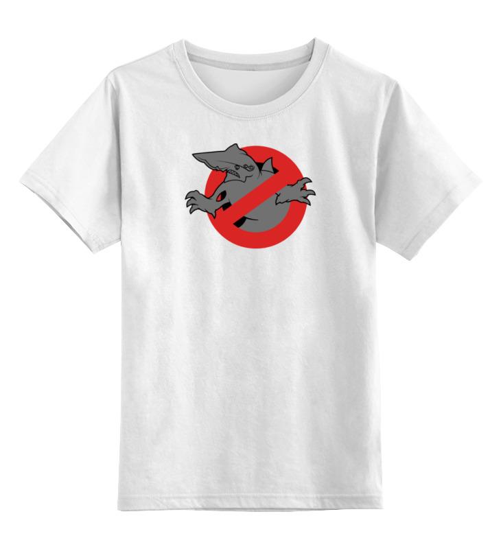 Детская футболка классическая унисекс Printio Кайдзю цена и фото