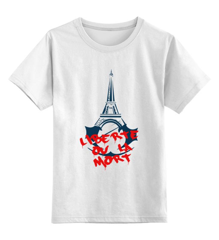 Детская футболка классическая унисекс Printio Статуя свободы (кредо асассина) детская футболка классическая унисекс printio assassins creed