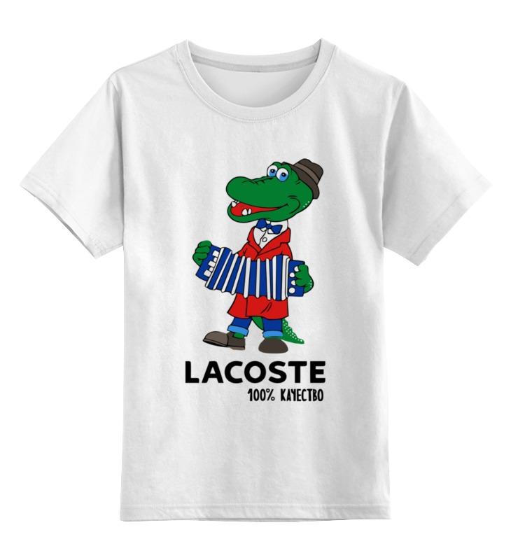 Детская футболка классическая унисекс Printio Гена лакост