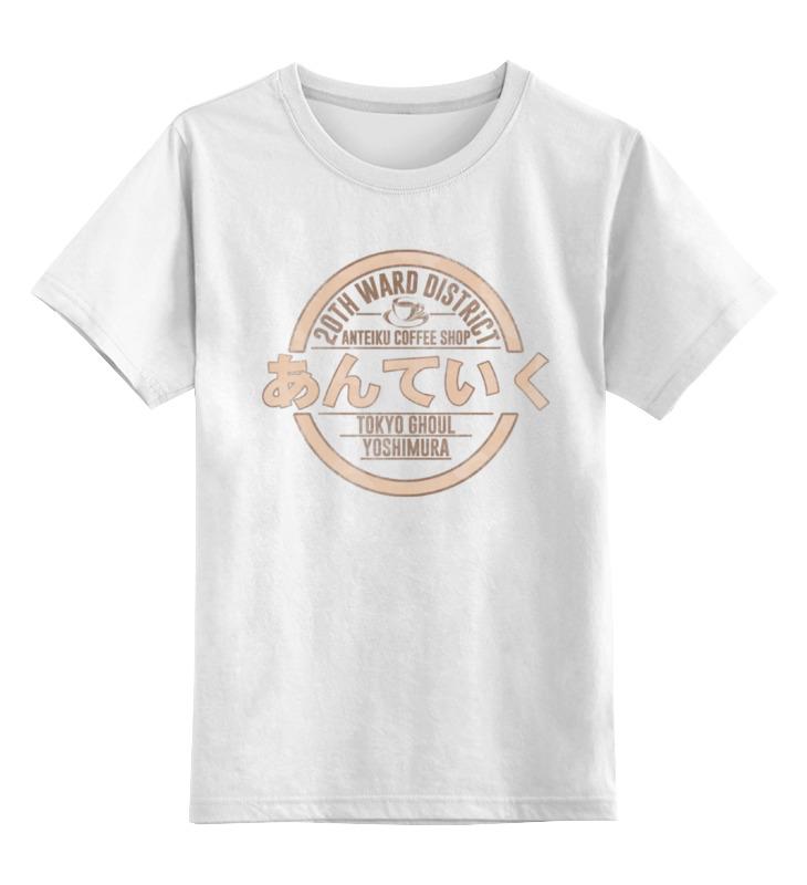 Детская футболка классическая унисекс Printio Антейку. токийский гуль 1я квартира в белгороде купить